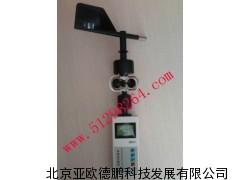 DP-Ⅱ-D手持式气象站/手持式气象仪