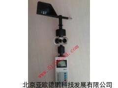 手持式气象站/手持式气象仪