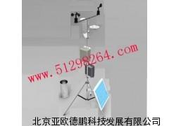 DP-1324便携式自动气象站/便携式自动气象站仪