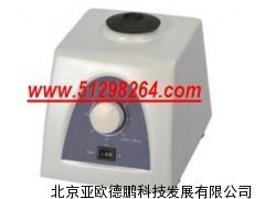 小型漩涡振荡器/漩涡振荡器/漩涡振荡仪