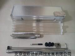 重力式沉积物采样器/污泥采样器/采泥器