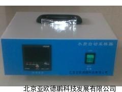 水质自动采样器/自动水质采样仪