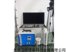 (安德森)八级空气生物采样器/微生物采样仪