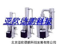 断水自控不锈钢蒸馏水器/不锈钢蒸馏水器