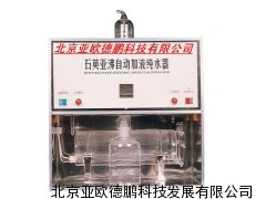 石英亚沸自动加液纯水器/自动加液纯水器/加液纯水器