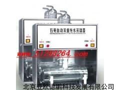 石英自动双重纯水蒸馏器/自动双重纯水蒸馏器
