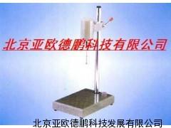 可调高速分散均质机/可调高速均质机/粉碎机