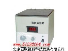 数显高速离心机 台式高速离心机 电动离心机
