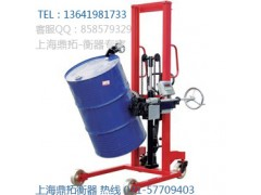 铁桶液压油桶搬运车秤丨300KG电子油桶秤(抱式)