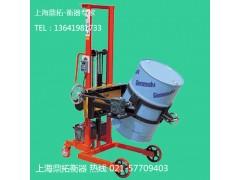 坡度上搬运油桶电子秤,200公斤微型打印倒桶车电子称