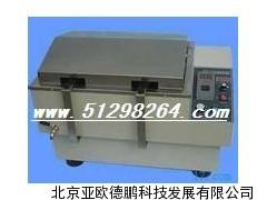 数显油浴振荡器/数显高温油浴振荡器/油浴振荡器