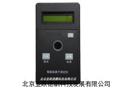 铝离子水质测定仪/铝离子测定仪/铝离子检测仪仪