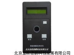 硫酸盐水质测定仪/硫酸盐检测仪