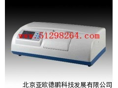 DP-SGW-3自动旋光仪 旋光仪