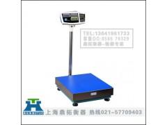 TCS-60kg电子台秤,上海厂家100kg电子磅秤报价
