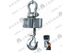 淮南5吨无线吊磅秤丨5吨高温下工作无线吊称