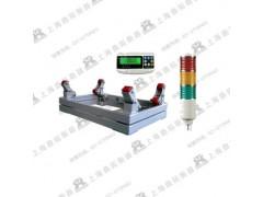 打印2T钢瓶电子平台秤丨氯瓶电子秤功能丨3T气瓶称