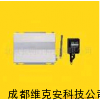 水泵电机启停控制器-手机远程遥控水泵的启停!