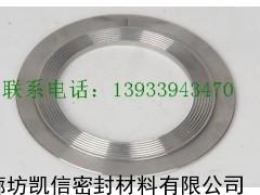 不锈钢齿形垫片生产厂