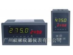 调节表XSC5/A-HET0C1A1B1S0V0