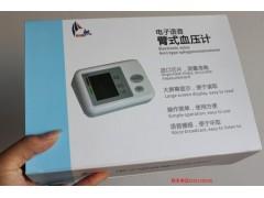 手臂式血压计(a611) 图片合集图片