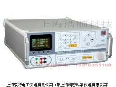 ys118c可程控多功能标准功率源