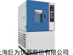 宁波氙灯耐气候试验箱生产厂家