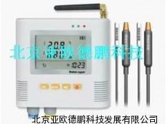 双路温湿度记录仪 温湿度记录仪 短信报警温湿度记录仪