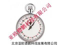 机械秒表/亚欧德鹏机械秒表