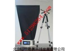 DP-A1型 风量罩/风量仪