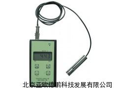 个人声暴露计/袖珍式噪声测量仪/声级计