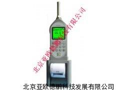 DP6228多功能声级计/声级计/嗓音计