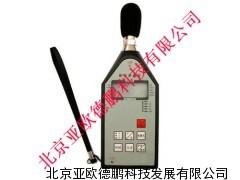 DP5610D积分声级计/声级计/嗓音计