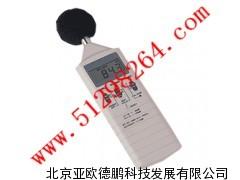DP-1350A噪音计/声级计/噪音仪
