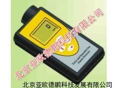 氨气检测仪/氨气测定仪/氨气测试仪
