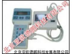 便携式激光可吸入粉尘浓度连续测试仪