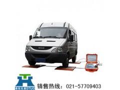 上海汽车轴重秤厂家%20T动态轴重电子秤价格优惠