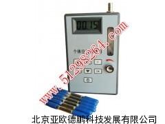 个体空气采样器/空气采样器/个体空气采样仪