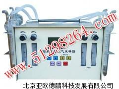 智能四气路大气采样器/四气路大气采样器/大气采样器