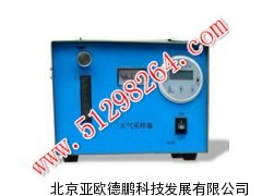 DP-15D大气采样器/大气采样仪