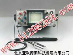 DPTS-22型超声探伤仪/探伤仪