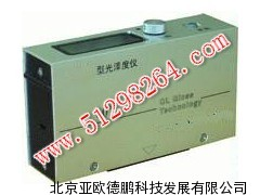 DP60光泽度仪