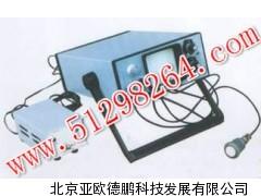 小型化便携式探伤仪/超声波探伤仪/探伤仪