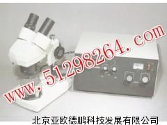 高温型显微熔点测定仪/显微熔点检测仪