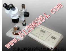 控温型显微熔点测定仪(±1℃)/显微熔点检测仪