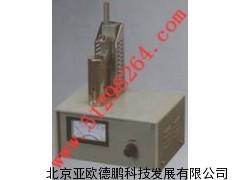 DPRY-1型熔点测试仪/熔点仪