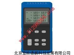 热电偶测温仪 无纸记录仪 温度记录仪