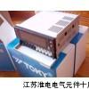 东崎DP4-PAA800B电流表价格