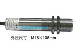 在线式红外线测温探头IS-LT-05A