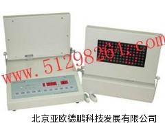 视觉反应时测试仪/视觉反应时测定仪